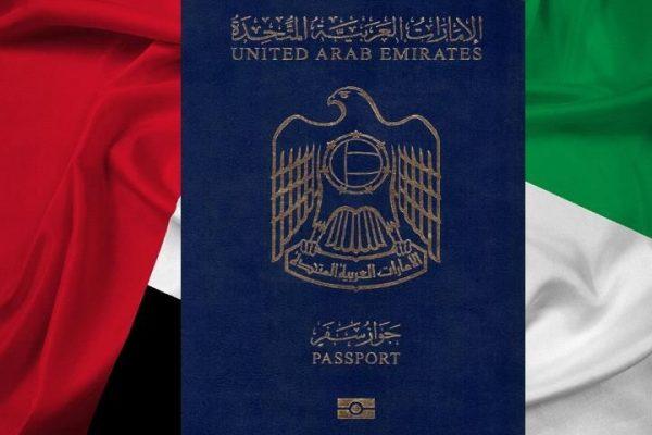 Buy Real UAE Passports Online