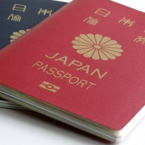 Buy Unique Fake Japan Passports Online