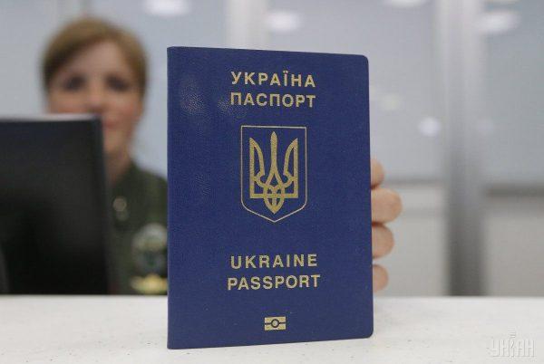 Ranked Ukrainian Passports On Sale